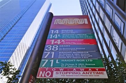 muni sign - photo courtesy of The Harrises of Chicago